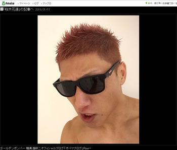 20160112-00000016-flix-000-1-view.jpg